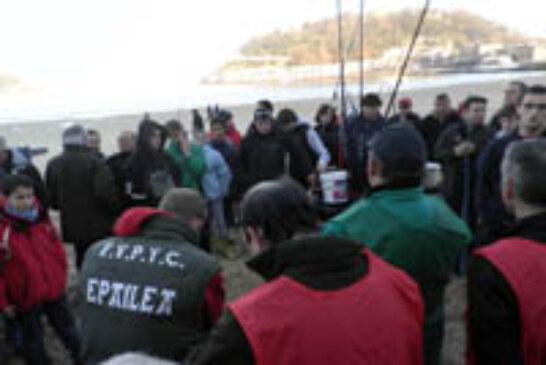 Clasificación de la primera manga del Campeonato de pesca Mar-Costa Lanzado