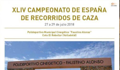 Los próximos  27 a 29 de julio el Campeonato de España de RECA